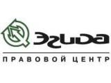 """Логотип """"Правовой центр """"ЭГИДА"""" ООО"""