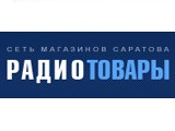 "Логотип Магазин ""Радиотовары"""