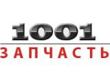 Логотип 1001 запчасть, магазин автозапчастей
