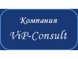 Логотип Компания ViP-Consult