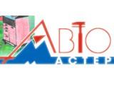 Логотип Автомастер, автомагазин