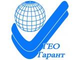 Логотип ГЕО Гарант, ООО