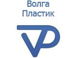 Логотип ИП Волга-Пластик