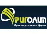 """Логотип Производственная группа """"Фриголит"""""""