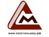 Логотип ГП Стальмаш, ООО
