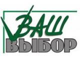 Логотип Ваш выбор, ООО
