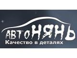 Логотип ПАРИТЕТ, ООО