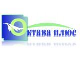 """Логотип """"Октава плюс"""" ООО"""