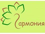 """Логотип Детский развивающий эко-клуб """"Гармония"""""""