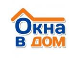 Логотип Окна в Дом