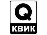 Логотип Компьютерный сервис КВИК