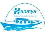 """Логотип ПК """"Нептун"""""""