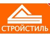 Логотип СтройСтиль ООО