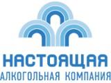 Логотип Настоящая Алкогольная Компания, ООО