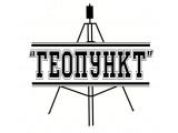 Логотип ГЕОПУНКТ, ООО