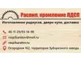 Логотип VAIDIRI™ Многопрофильная компания