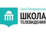 Логотип Санкт-Петербургская Школа Телевидения (СПбШТ) в Саратове