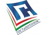 Логотип ГостаПотолок