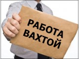 Логотип Русский Быт