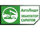 Логотип Эвакуатор 64