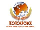 Логотип ГеоПокровск, ООО
