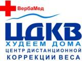 Логотип Центр Дистанционной Коррекции Веса