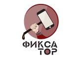 "Логотип СЦ ""ФИКСАТОР"""