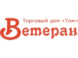 Логотип Ветеран